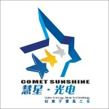 Comet Science and Technology Co., Ltd.