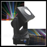 3kw-7kw Moving Head Search Light
