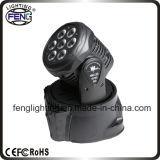 7*10W Mini Moving Head Super Bright LEDs