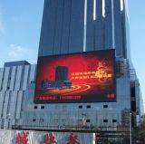Fixed Outdoor Full Color LED Display