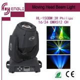 150W Sharpy Beam Moving Head Light for Stage Event