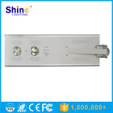 High Quality All in One Solar LED Street Light 60W