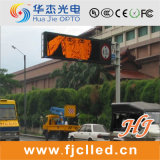 Wholesale High Brightness Outdoor Rental Full Color LED Display