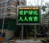 P10 Outdoor Dual Color LED Message Display