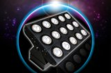 Mars Stage Lighting & Audio Equipment Co., Ltd.