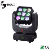 9PCS LED Moving Head Matrix Light (HL-001MB)
