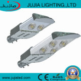 120W LED Street Light Manufacturers