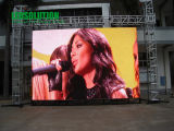 Rental Outdoor LED Display (LS-O-P25-R)