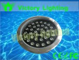36W DC12V IP68 Outdoor Pool LED Underwater Light (WY2990)