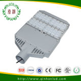 IP65 50W/60W LED Outdoor Street Light with 7 Years Warranty