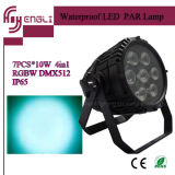 7PCS LED 4in1 Outdoor PAR Light for Stage Lighting (HL-032)