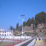 8m 80W Solar LED Street Lights