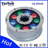 RGB 12W LED Underwater Light LED Pool Lights