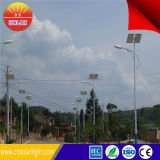 Great Energy Saving 36W LED Solar Street Light with 6m Pole