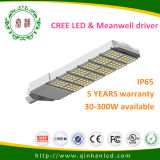 IP65 High Quality LED Aluminium Street Light with 5 Years Warranty (QH-STL-LD180S-300W)