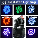 Hot Sale LED RGB DMX Mini Moving Head Light