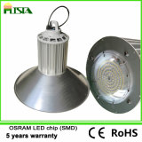 High Power LED High Bay Light/Industrial Light with Osram Chip