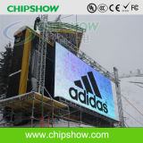Chipshow P10 Full Color Outdoor LED Display by Professional Manufacturer