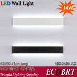 LED Spotlight Wall Lamps 6090-14W