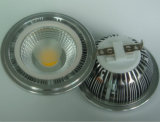 15W AR111 12VDC LED Spotlight