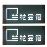 LAN Hua Acrylic LED Sign LED Display