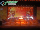 Chipshow P5 Indoor Stage Rental HD LED Display