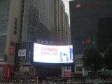 P8 Outdoor Full Color Large Advertising LED Display