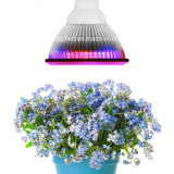 12W E27 LED Plant Grow Light