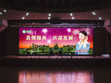 Full Color Rental Indoor Stage LED Display
