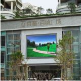 Aliexpress Advanced Technology P10 LED Outdoor Advertisng Wall Display