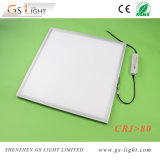 Dimmable LED Panel Light (GSP-66-50W)