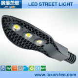 50W 24V Most Powerful Outdoor Solar LED Street Light