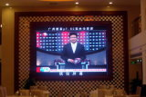 P7.62 Indoor LED Display Screen