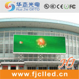 High Brightness Outdoor Full Color LED Sign LED Display Board