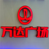 Outdoor Strong Huge Size Advertising 2015 New Arrival Wall Channel Letters Front Lit