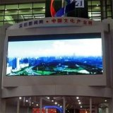 Mrled P4mm HD Indoor SMD Full Color RGB LED TV Display (576*576)