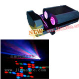 LED Double Mirrors Stunner Stage Effect Light Laser Light
