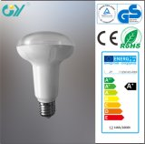 New Item R80 12W 80*125mm LED Light Bulb (LVD EMC)