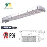 Dimmable Modern LED Street Light- 210 Watt