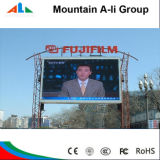 Video Show P8 Outdoor Full Color LED Display