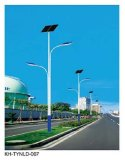 180W/190W LED Solar Street Light