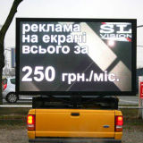 P16 Outdoor Full Color Truck LED Display