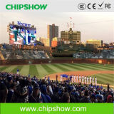 Chipshow P13.33 Full Color Outdoor China LED Display Manufacturer
