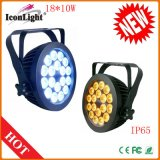 New Product LED PAR Outdoor Light IP65 18*10W Rgbwyp (ICON-A071B-6in1)