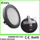 60W/80W/100W/120W/150W UFO Style Design LED High Bay Light