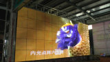 Indoor LED Full Color Displays 2015 New Products