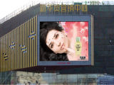 P10 Outdoor Full Color Big LED Display