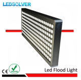 500W COB Dimmable Sensor Solar LED Outdoor Light