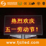 P10 Outdoor Single Red LED Display