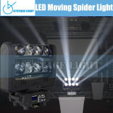 8X8w White New Moving Head Light